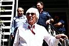 F1从中国大奖赛起恢复2015年排位赛规则