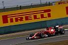 Pirelli о пятнице в Китае