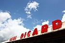 红牛在保罗·里卡德赛道帮助倍耐力测试2017款轮胎