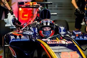 Формула 1 Комментарий Квята не убедили доводы FIA в пользу Halo