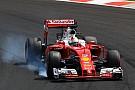 Vettel diz que Button