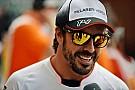アロンソ、苦悩するフェラーリに「満足できない」