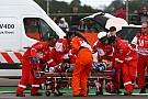 MotoGPサンマリノGP:バズ、負傷欠場。スーパーバイクのフォレスが代役