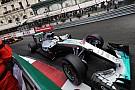 F1新老板强调欧洲市场重要性