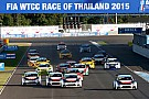 WTCC Thai WTCC race officially cancelled, Lopez confirmed champion