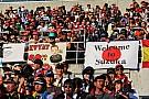 Bildergalerie: Die schönsten Formel-1-Fotos vom Freitag in Suzuka