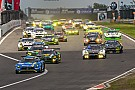 Langstrecke 24h Nürburgring 2017: Veranstalter wollen GT3-Spitzenautos einbremsen