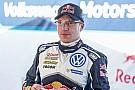 WRC Jari-Matti Latvala, 2017 WRC'de Toyota ile yarışacak