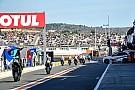MotoGP Оновлення регламентів MotoGP на 2017 рік - проміжних шин не буде