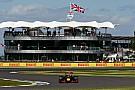 【F1】シルバーストン、2019年限りでF1開催契約の解除を検討か?