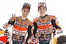 MotoGP Презентація Repsol Honda запланована на лютий