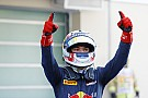 Red Bull confirme Gasly en Super Formula