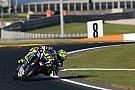 MotoGP 【MotoGP】ヤマハ「2017年マシンは昨年型がベース。設計は固まった」