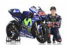 MotoGP Bildergalerie: Erste Fotos von der neuen MotoGP-Yamaha für 2017