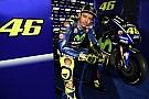 MotoGP MotoGP: Valentino Rossi bescheinigt neuer Yamaha M1