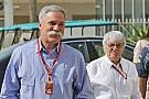 Формула 1 Liberty официально купила Формулу 1