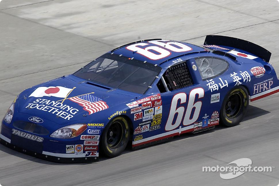 66 Days Till Daytona Nascar