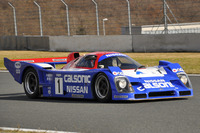 ALLGEMEINES Fotos - Nissan R92CP