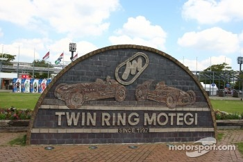 Welcome to Twin Ring Motegi
