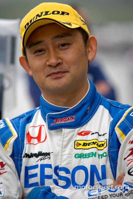 Ryo Michigami