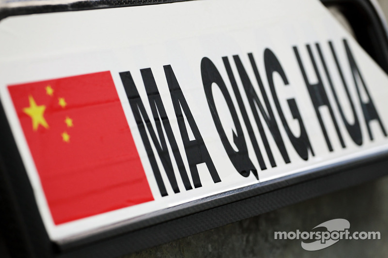 Pit board for Ma Qing Hua, Hispania Racing F1 Team, Test Driver