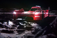 The Nissan GT-R LMP1