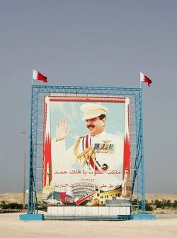 A scene near Manama
