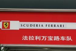 Ferrari in Chinese