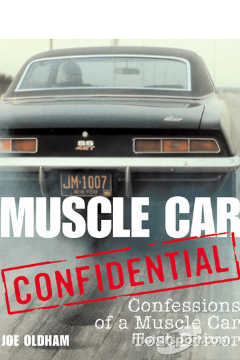 Muscle Car Confidential book cover