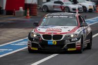 Endurance Foto - #309 Team Mathol Racing, BMW M235i Racing Cup: Christian Volz, Hendrik Still