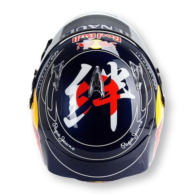 Vettel's 2011 Helmet Designs