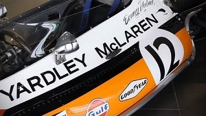 McLaren M19C - The Alligator Car