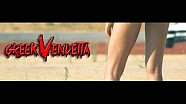 Greek Vendetta Teaser Trailer