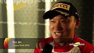Ferrari World Finals | Top-3 interviews from Coppa Shell APAC Race 1 at Mugello