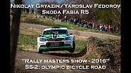 Онборд-видео экипажа Николай Грязин и Ярослав Фёдоров, Rally Masters Show, СУ2