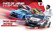 COME TO THE WTCC RACE OF JAPAN