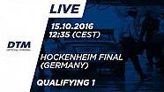 Кваліфікація (Гонка 1) - DTM Хоккенхайм Фінал 2016