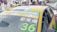 Formula E 解读电动房车