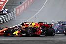 Verstappen: Kopling jadi penyebab start buruk