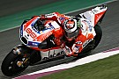 MotoGP Defiant Lorenzo says front row start possible from Q1