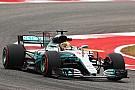 F1 F1アメリカGP FP2速報:ハミルトンが連続首位。アロンソが7番手