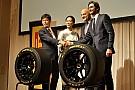 スーパー耐久 ピレリ、2018年からスーパー耐久のワンメイクタイヤサプライヤーに決定