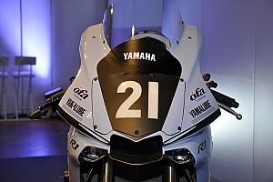 """【ギャラリー】2019ヤマハ鈴鹿8耐 """"TECH21""""カラーYZF-R1"""