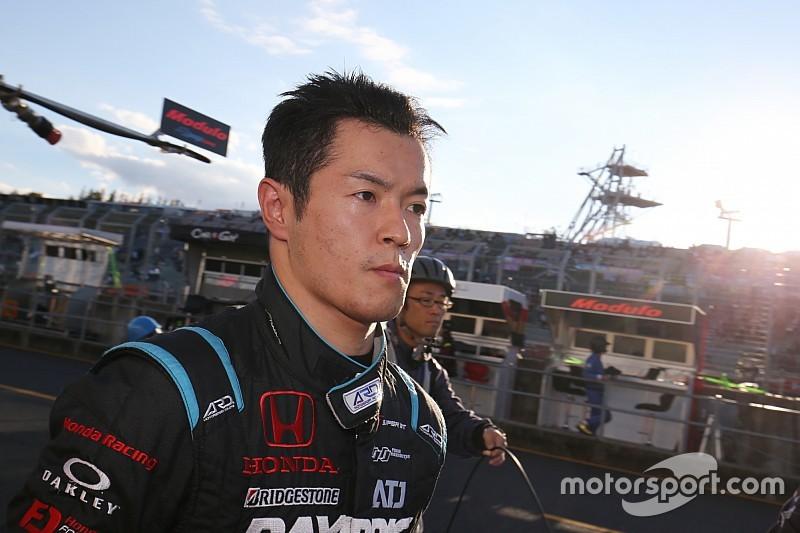 Honda quer dar oportunidade na F1 a multicampeão japonês