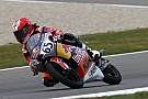 Other bike Red Bull Rookies Cup: Brno'daki ilk yarışta zafer Can Öncü'nün!