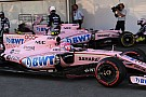 F1 'El equipo que no quiso hacerse mayor', por Albert Fábrega