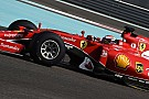 Pirelli wraps up final F1 tyre test as