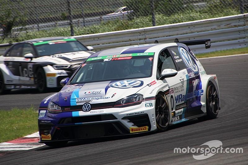 TCRJが2019エントリーチームを発表、開催初年度は15台が参戦予定