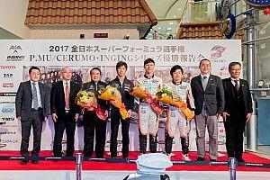 INGINGシリーズ報告会開催。来季は石浦&国本で6勝目指す!?