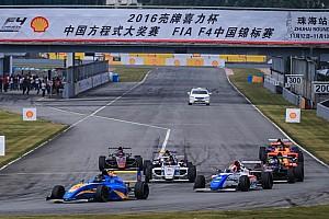 中国F4 比赛报告 中国F4珠海收官战:艾宸骏狂揽两回合冠军,布鲁诺夺下年度冠军